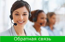 <b>Рамки Snabb Werkel</b> - купить <b>рамку</b> Снаб в Челябинске недорого