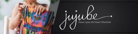 Фан-клуб <b>сумки</b> и <b>рюкзаки</b> для мамы Жужуби <b>JUJUBE</b> | ВКонтакте
