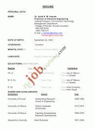 new resume model model of resumes 150 x 150 new model resume new resume model model of resumes 150 x 150 new model resume modeling resume sample modeling