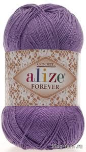<b>Alize</b> купить <b>пряжа Форевер</b> (<b>Forever</b>) <b>цвет 622</b> сиреневый по ...