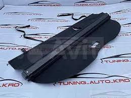<b>toyota rav4 полка</b> багажника - Купить запчасти и аксессуары для ...