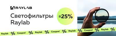 <b>Аксессуары</b> для квадрокоптеров по низким ценам в интернет ...