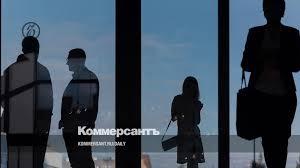 «<b>Эволюция</b>» переходит к финансистам – Газета Коммерсантъ ...