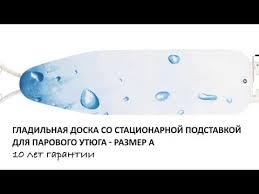 <b>Аксессуары для ванной комнаты Brabantia</b> A (Брабантия A ...