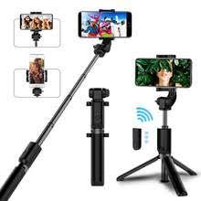 Отзывы на <b>Selfie</b> Stick Bluetooth <b>Tripod</b>. Онлайн-шопинг и отзывы ...