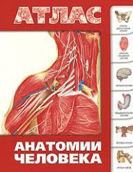 <b>Издательство АСТ</b>, Астрель – все <b>книги</b> издательства вы можете ...