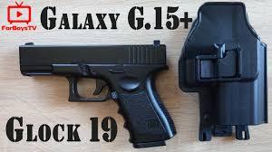 Реалистичный <b>страйкбольный пистолет</b> Glock 19 ...