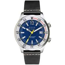 <b>CCCP Black</b> Sea Automatic Silver <b>Black</b> Blue | Watches.com