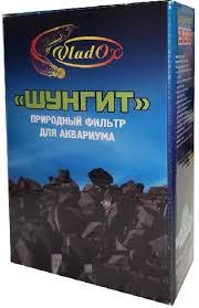 Грунт для аквариума Шунгит природный, <b>VladOx</b> 1000гр — цена ...