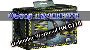 Обзор наушников <b>Defender Warhead HN</b>-<b>G110</b> - YouTube