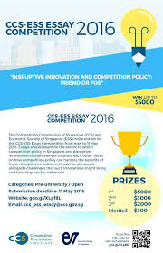ccs ess essay competition submit your essay by  ccs ess essau comp post jpg