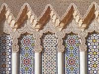 100+ <b>Islamic patterns</b> ideas | <b>islamic patterns</b>, islamic art, islamic ...