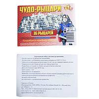 Игрушки <b>солдатики</b> в Беларуси. Сравнить цены, купить ...