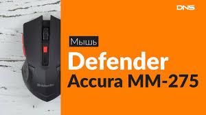 Распаковка <b>мыши Defender Accura</b> MM-275 / Unboxing Defender ...