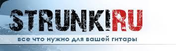 <b>Струны ERNIE BALL</b> 2221 REGULAR SLINKY - (10-13-17-26-36 ...