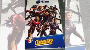 Ищу альбом -<b>пенал Marvel</b> (мстители) Стиратели 2 купить в ...