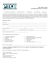 resume format for medical lab technician sample customer service resume format for medical lab technician medical transcriptionist resume example technician resume sample no experiencepharmacy technician