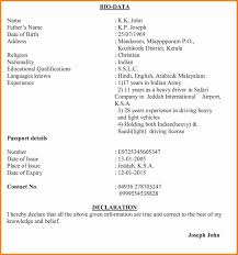 job biodata format create professional resumes job biodata format biodata form format for job application images of resume