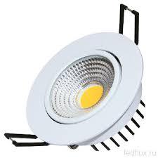 FL-<b>LED</b> Consta B 7W White 2700K белый 7Вт 560Лм (<b>светильник</b> ...