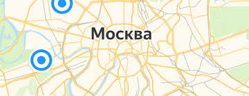 <b>Мусорные</b> ведра и баки — купить на Яндекс.Маркете