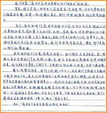 thesis statement example for argumentative essay case 6 thesis statement example for argumentative essay