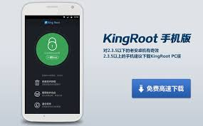 Kingroot apk latest version (4.0.223 ) free download for android app