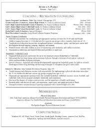 teacher resume templates resume  seangarrette cophysical education teacher resume  resume template   teacher resume