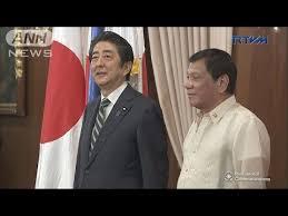 「安倍首相、大統領と首脳会談。今後5年で官民合わせて1兆円の支援を表明」の画像検索結果
