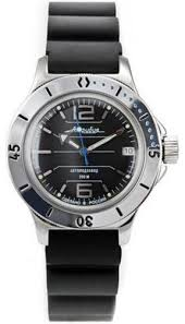 <b>Мужские</b> наручные <b>часы Восток 120695</b> Амфибия автоподзавод
