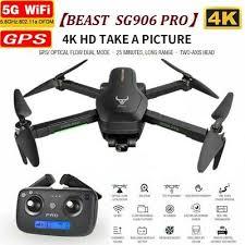 BEAST SG906 <b>PRO</b> Brushless <b>GPS</b> RC Drone 4K Camera Wifi FPV ...