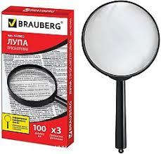 "<b>Лупа просмотровая</b> ""<b>Brauberg</b>"" диаметр 100 мм, увеличение 3 ..."