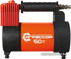 <b>Агрессор AGR 50L</b> автомобильный <b>компрессор</b> купить в Минске
