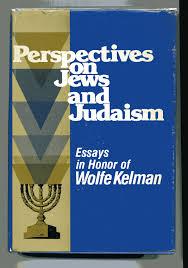 dan wyman books festschriften fest 1 1 kelman jpg 1102836 bytes