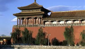 """""""中国体制""""的图片搜索结果"""