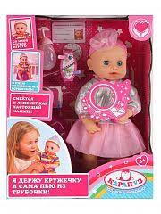 <b>Пупс</b> функциональный BAE8599 Карапуз <b>Hello Kitty</b> - купить в ...