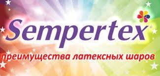 Воздушные <b>шары</b> Sempertex (Семпертекс)