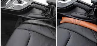 <b>Кожаные вставки между сидений</b> KVS-1505 - Артикул: KVS-1505