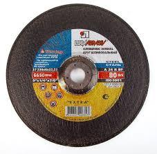 <b>Круг шлифовальный</b> (зачистной) по металлу ЛУГА <b>150</b> х 6 х 22 мм