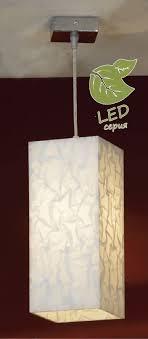Купить подвесной <b>светильник lussole</b> promo <b>sale grlsl</b>-<b>3106</b>-<b>01</b> по ...