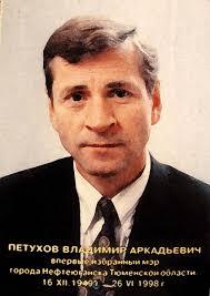 Dem Mord des Bürgermeisters <b>Wladimir Petuchow</b> ging ein Konflikt mit dem <b>...</b> - s640x480