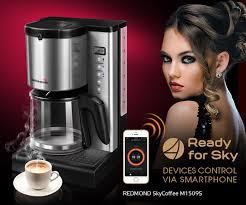 Капельная Smart <b>кофеварка</b> SkyCoffee RCM-M1509S от ...