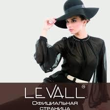 <b>LEVALL</b> - Стильная женская одежда | ВКонтакте