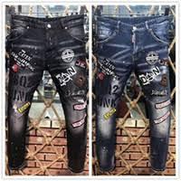 Discount <b>Classic Fashion</b> Jeans <b>New Style</b>