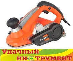 <b>Рубанок электрический Patriot PL 110</b>, 1200Вт, 15000 об/мин ...