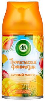 <b>Air</b> Wick сменный баллон <b>Сочный манго</b>, 250 мл — купить по ...