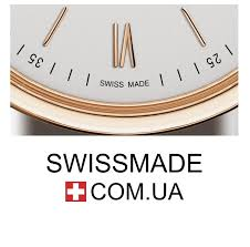 Интернет-магазин SWISSMADE.COM.UA - швейцарские <b>часы</b> ...