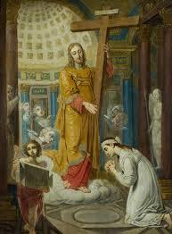 Явление Иисуса Христа с Голгофским крестом молящейся Е.Ф ...