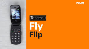 Распаковка <b>телефона Fly Flip</b> / Unboxing <b>Fly Flip</b> - YouTube