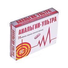 <b>Анальгин</b>-<b>Ультра</b>, таблетки покрыт.плен.об. <b>500 мг 20</b> шт ...