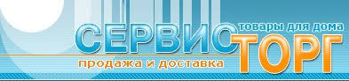 <b>Термос LaPlaya</b> High Performance (0,75 литра), кофейный ...